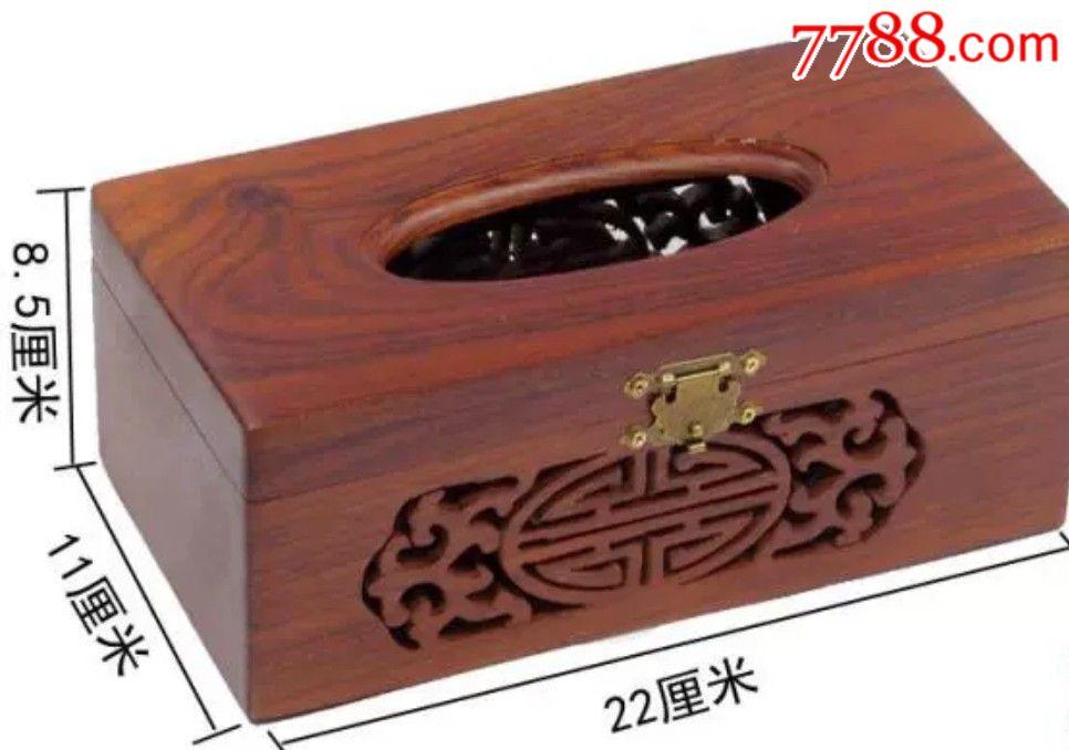 花梨木木雕盒子�L22厘米高8.5厘米_第1��_