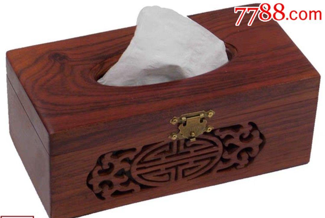 花梨木木雕盒子�L22厘米高8.5厘米_第2��_