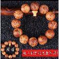 崖柏木雕�M留疤2.0手串珠子直��2厘米(zc20127858)_7788收藏__收藏�峋�