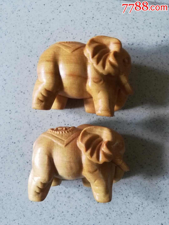 太行崖柏木雕象一�Φ�r格���直��6.5厘米_�r格18元_第4��_