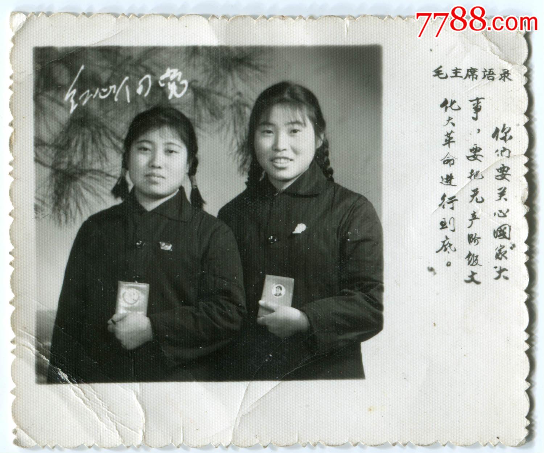 红心向党合影照(au20132351)_