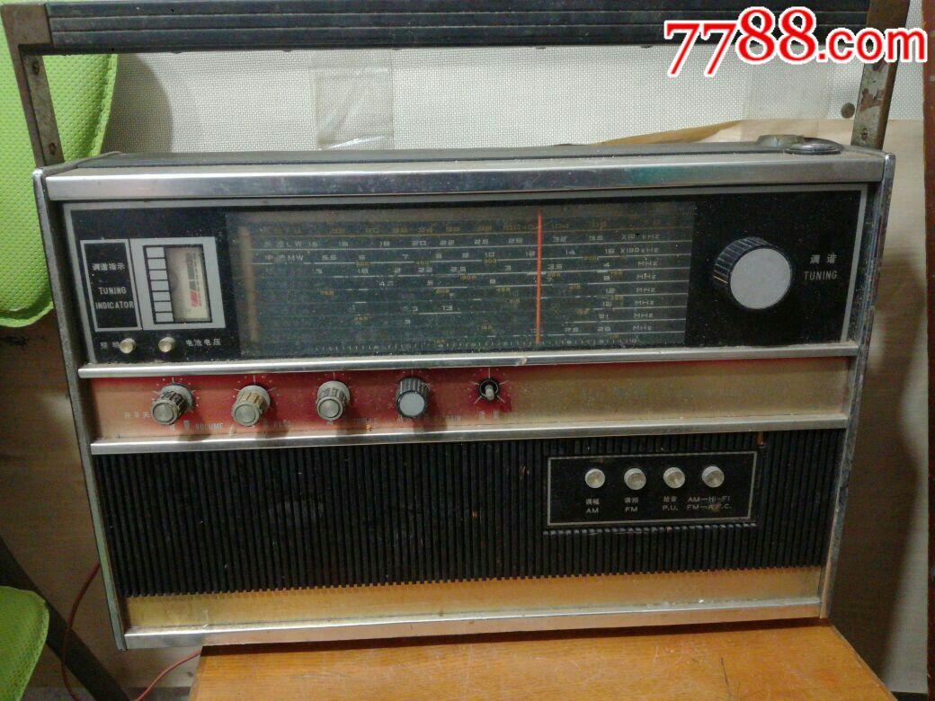 红灯牌,735型,全波段晶体管收音机,29管9波段《少见》(au20140310)_