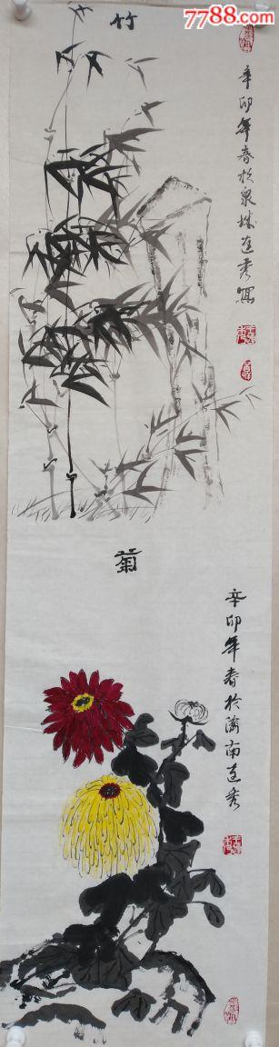 山东老画家王连秀精品,画工老辣,水墨韵味佳,佳作可藏(au20142053)_
