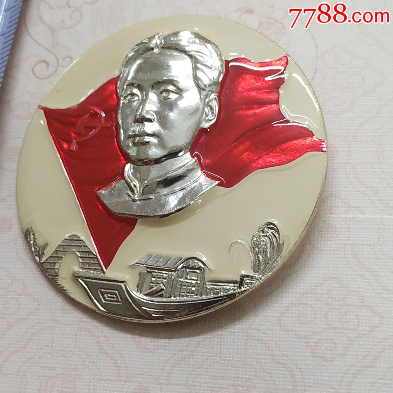 南湖红船毛主席是我们党的缔造者(au20149792)_