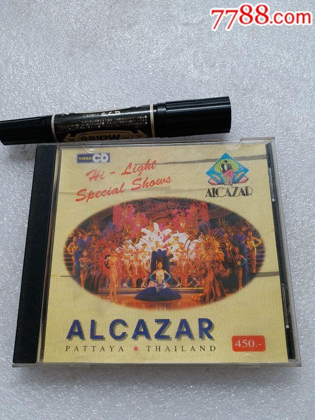ALCAZAR外文(au20160008)_