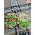 浙江平湖啤酒标10品,上海美月7品(zc20162753)_7788收藏__收藏热线