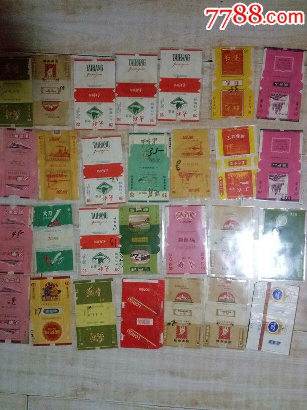 烟标,358张拆包老烟标,全部打包拍卖(au20162957)_
