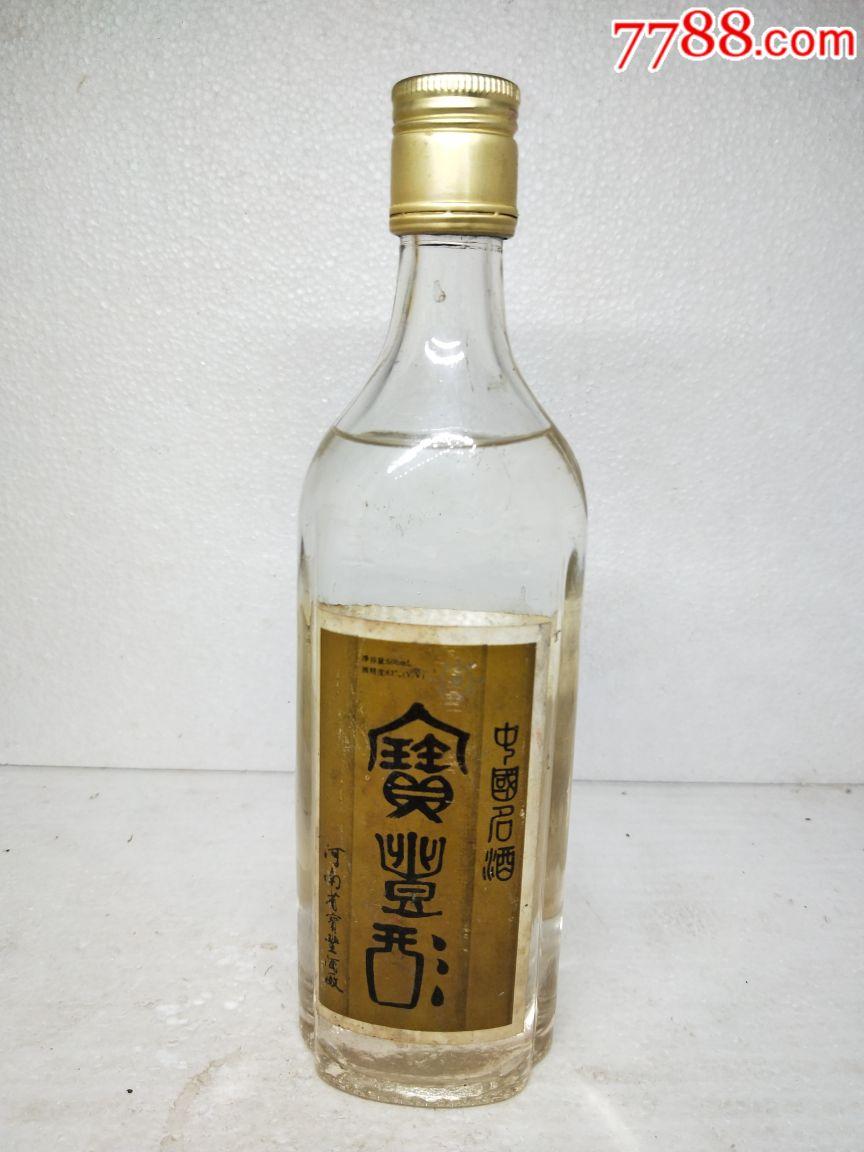 90年代63度宝丰酒(au20163984)_