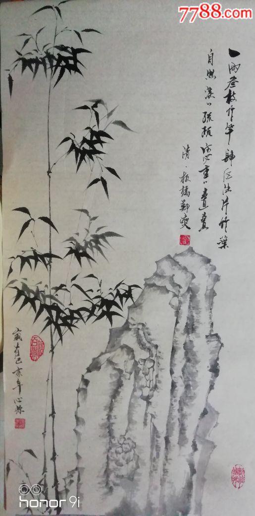 手绘原稿(49*26cm)_价格31元_第1张_