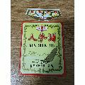 景芝人参酒酒标(au20168403)_7788旧货商城__七七八八商品交易平台(7788.com)