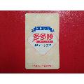 多多妙食品卡----地理常识扑克牌(au20168397)_7788旧货商城__七七八八商品交易平台(7788.com)