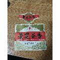 景芝谷香酒酒标(au20168425)_7788旧货商城__七七八八商品交易平台(7788.com)