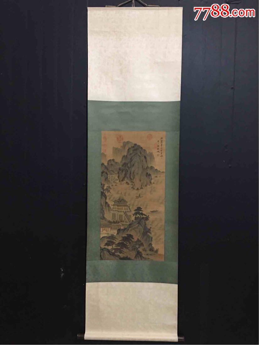 旧藏山水画一幅(zc20176958)_