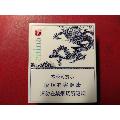 金圣――瓷(出口版)-¥10 元_烟标_7788网