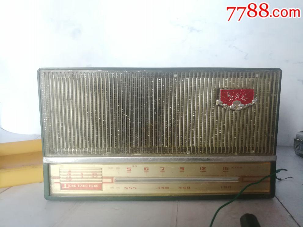 造型独特的东方红收音机(au20218250)_