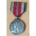 志愿军荣获的银质《军功奖章》(au20248179)_7788收藏__收藏热线