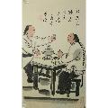 李老师老北京风俗人物画(zc20259999)_7788收藏__收藏热线