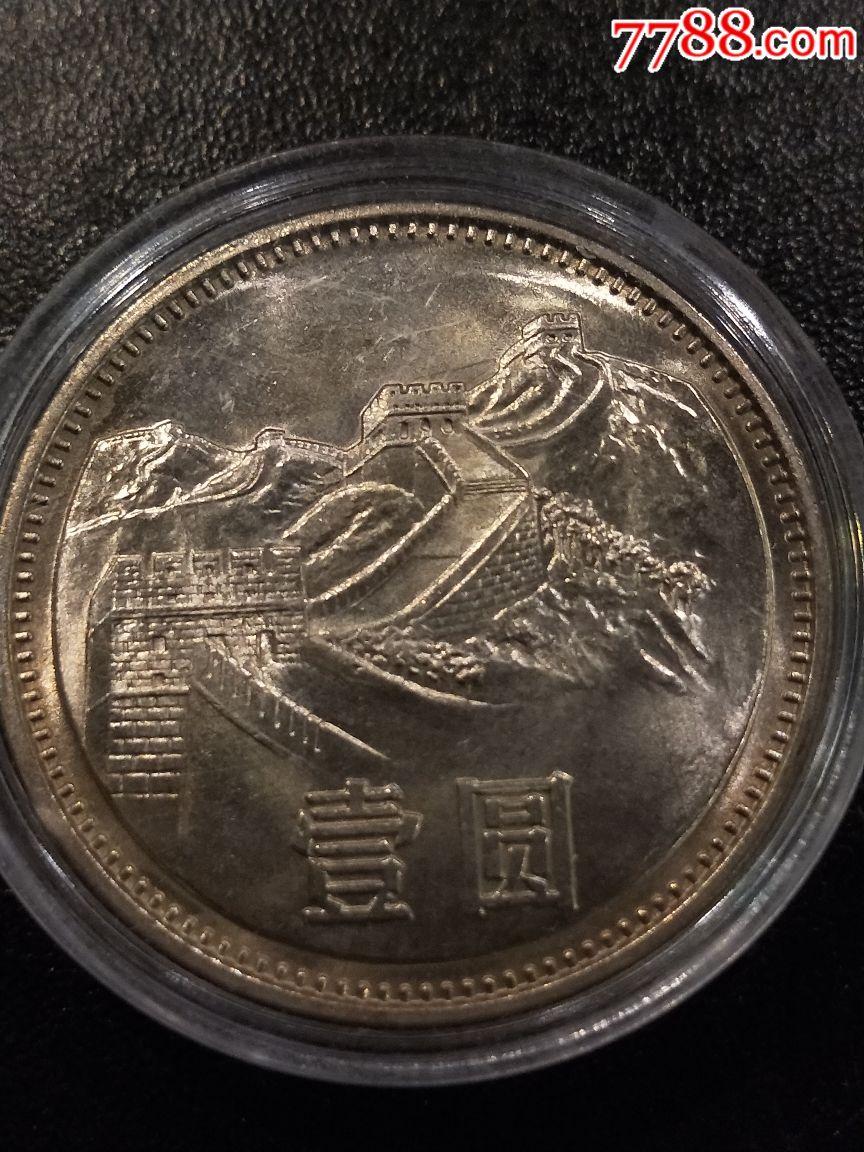 卷拆黄油光长城纪念币(au20275985)_