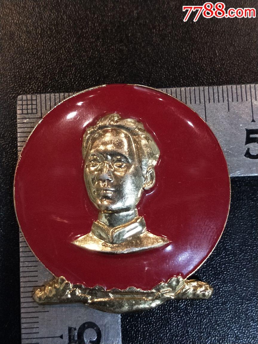 毛主席像章(au20283079)_