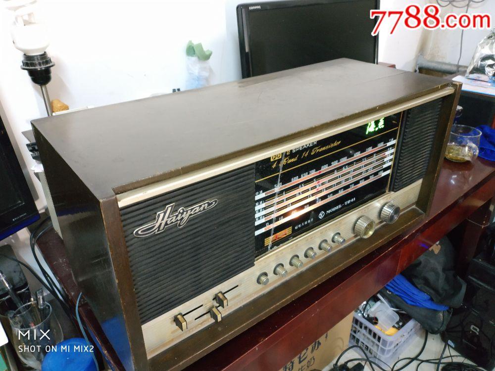 海燕T241带可调磁性天线指示四波段有拾音功能正常(au20287043)_