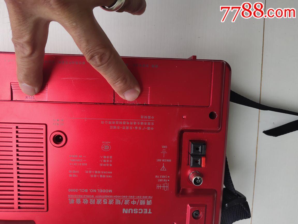 好品TECSUN一BCL2000收音机_价格192元_第7张_
