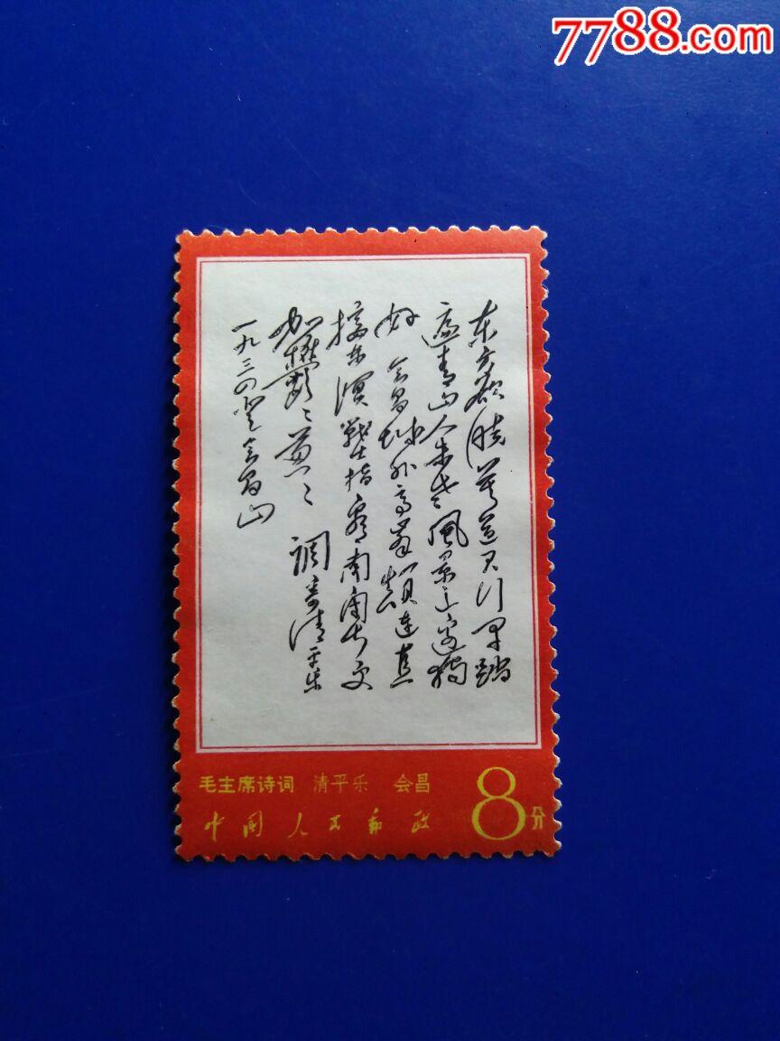 文7�|方新上品_�r格1010元_第1��_