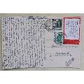 文革�r期北京寄匈牙利��寄明信片�N文7等-¥585 元_普通明信片_7788�W