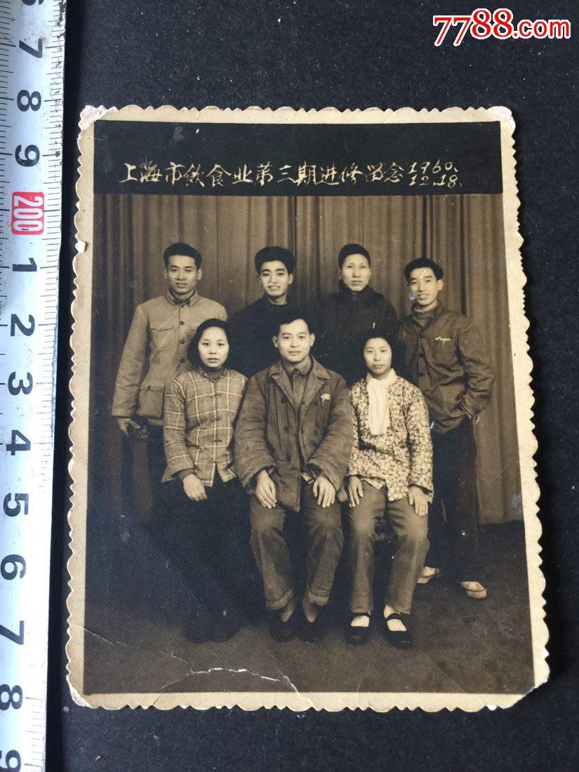 六十年代照(au20344160)_
