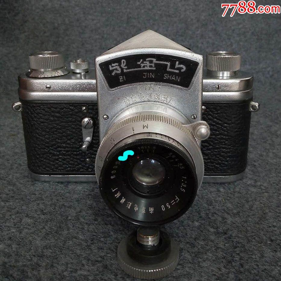 國產相機頂級藏品-第*代紫金山單反相機!品相一流,幾乎全新_價格71116元_第1張_