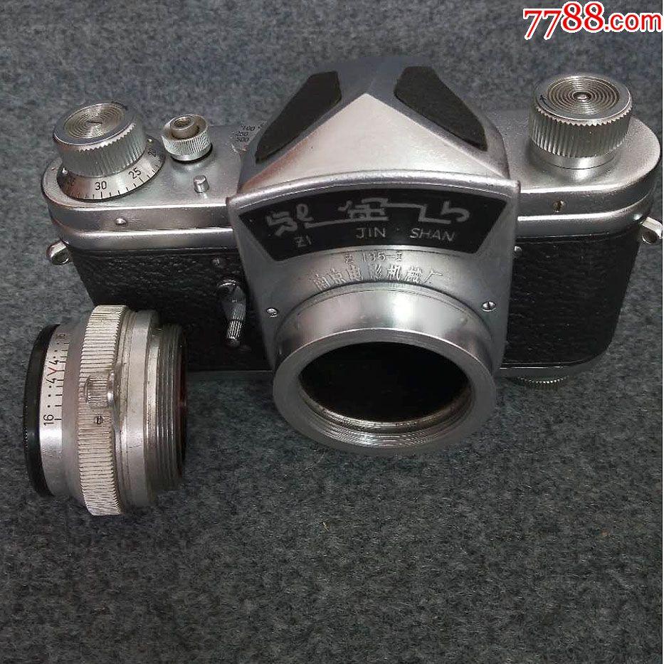 國產相機頂級藏品-第*代紫金山單反相機!品相一流,幾乎全新_價格71116元_第3張_