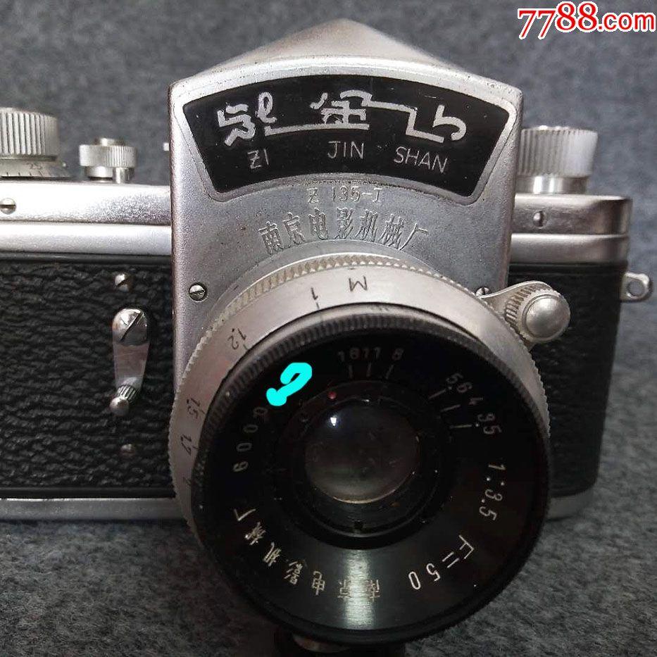 國產相機頂級藏品-第*代紫金山單反相機!品相一流,幾乎全新_價格71116元_第8張_