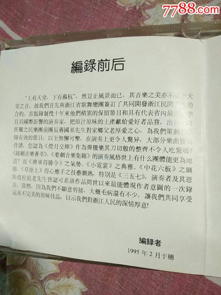 越�L_�r格28元_第3��_