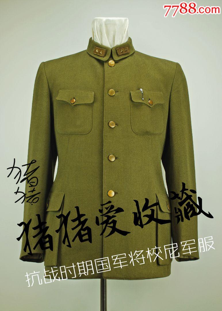 抗��r期����⑿D亓宪�服(au20370677)_
