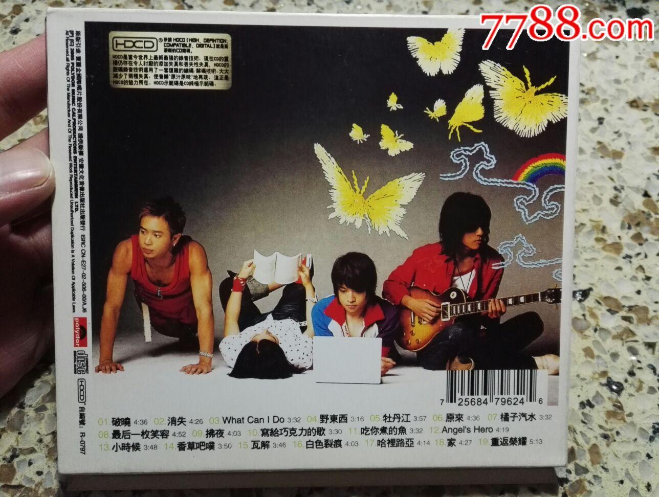 南拳媽媽《2號餐》24BIT音樂CD,碟片品好輕微使用痕。_價格10元_第4張_