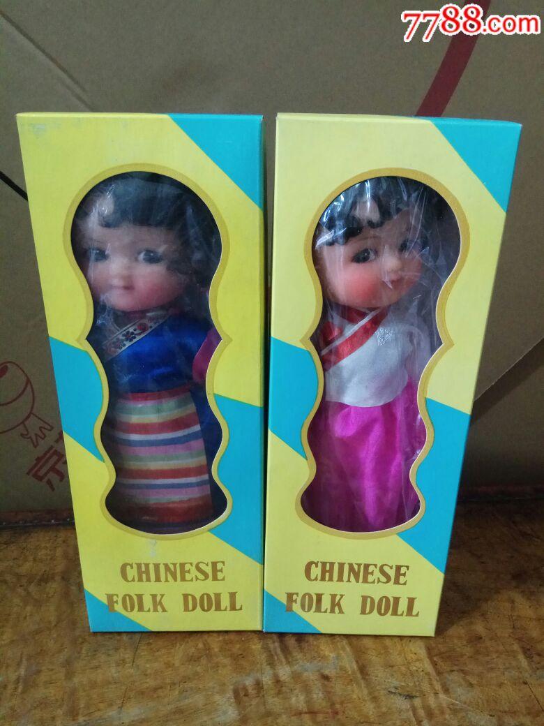 中国民族娃娃两个合拍(au20378719)_