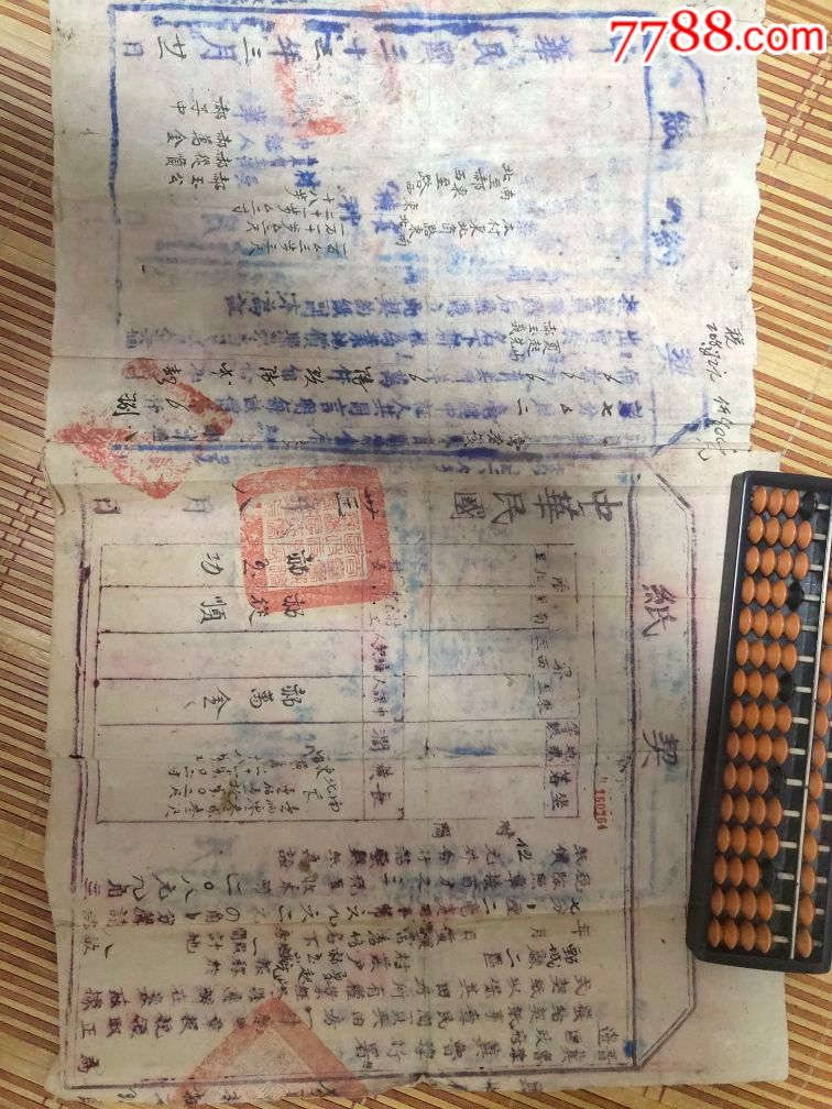 �x冀�豫��^(au20384802)_