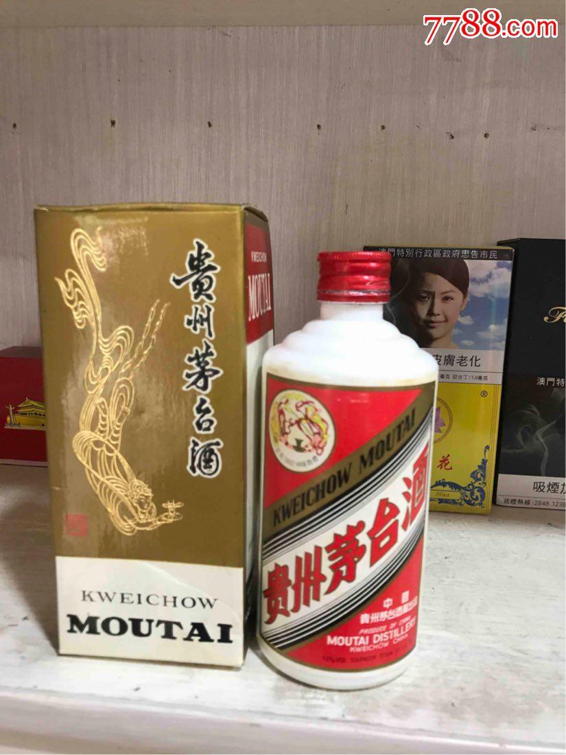 80年茅�_酒瓶375毫升(au20385502)_