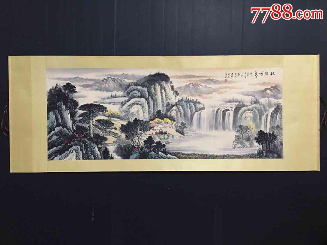 农村收来魏紫熙山水画一幅低价转让(zc20392827)_