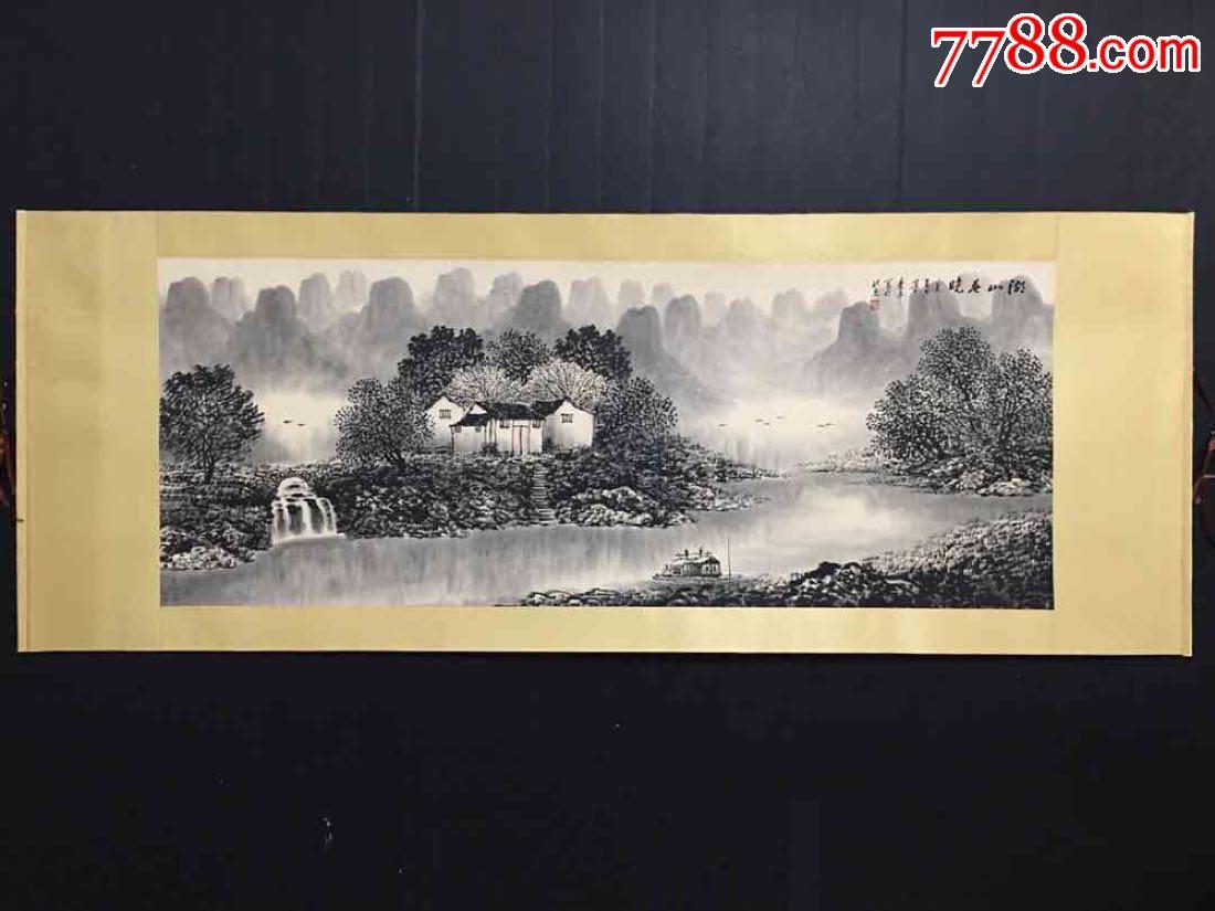 农村收来董寿平山水画一幅低价转让(zc20392850)_