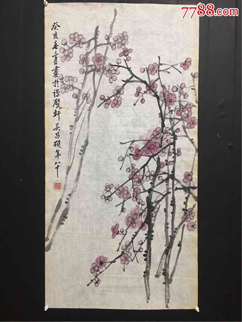 农村收来吴昌硕花鸟画一幅低价转让(zc20392865)_