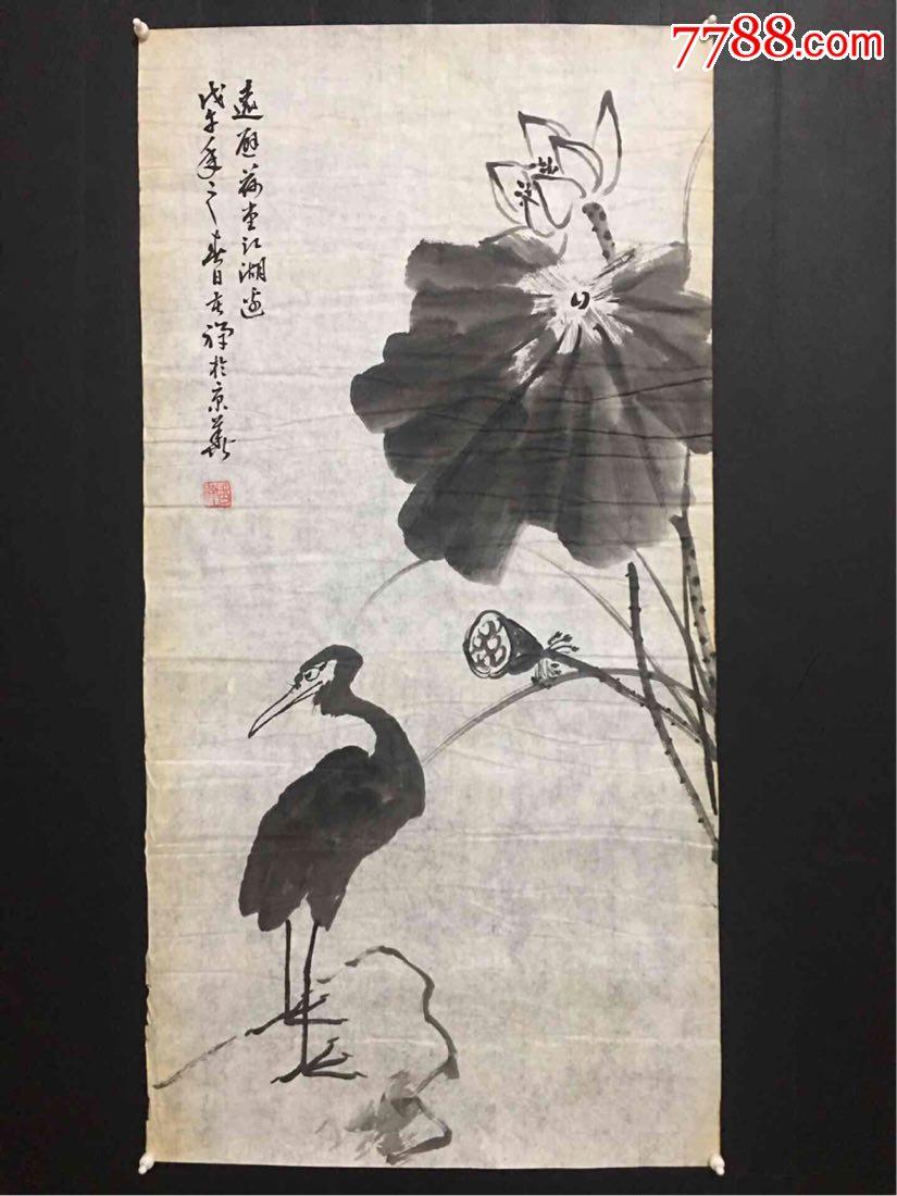 农村收来李苦禅花鸟画一幅低价转让(zc20392883)_