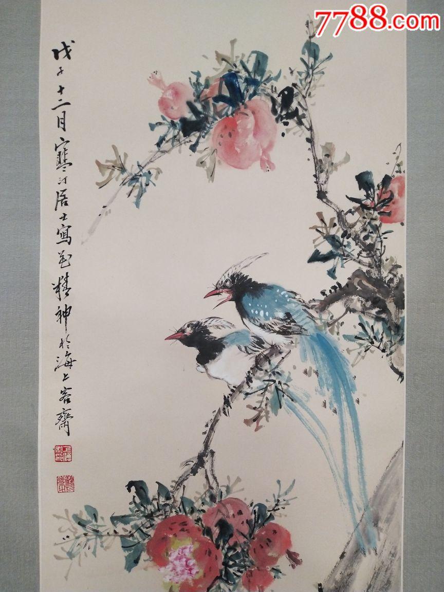 一副老镜片,江寒汀精品花鸟,放大漏,?#22270;?#36215;拍,拍多少算多少(au20393630)_