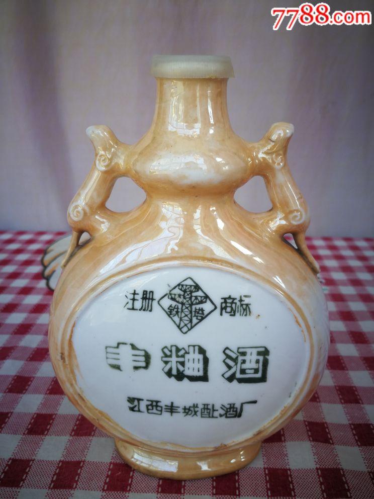 一��80年代左右的江西�S曲酒老酒瓶(瓶上有�c�G裂�y、�]有磕碰)(au20394764)_