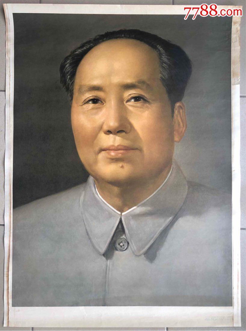 六十年代毛主席像(au20398195)_