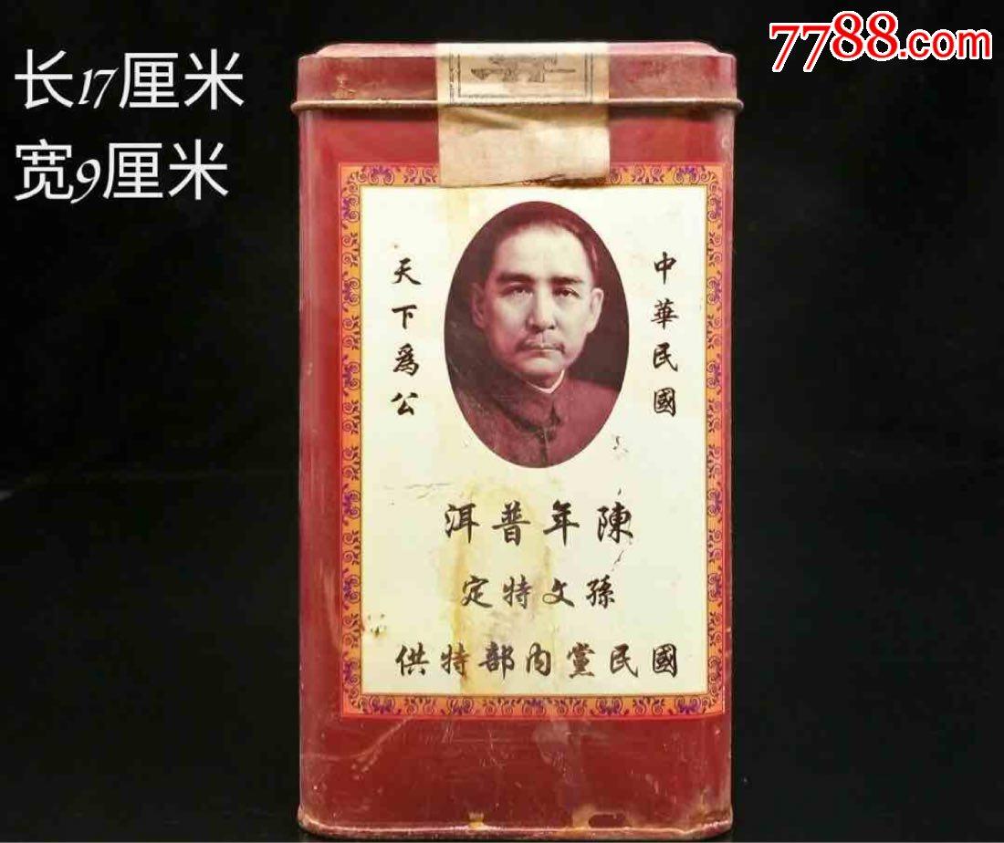 �r村收�龛F盒茶�~(zc20398353)_
