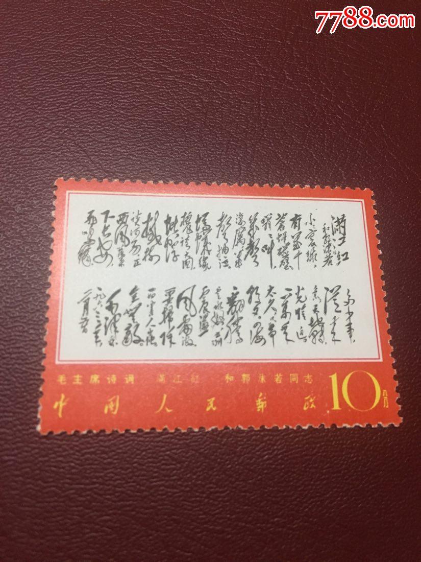 文7�M江�t一枚(zc20399302)_