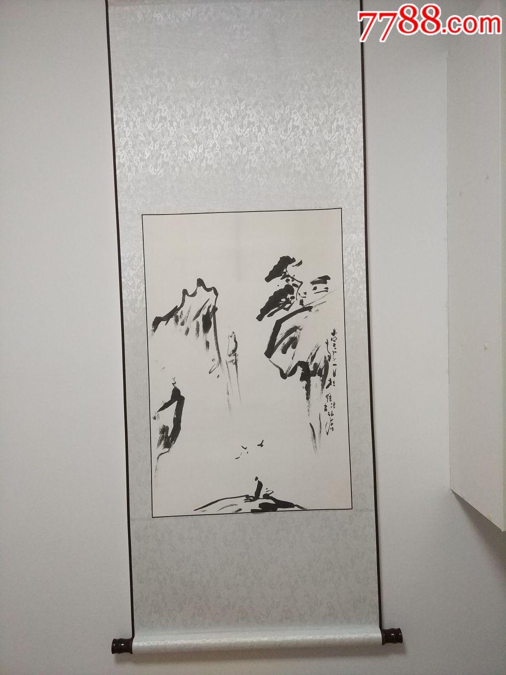 曲晨��(au20399335)_