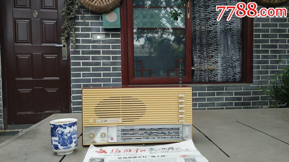 上海312七晶�w管收音�C(au20399499)_