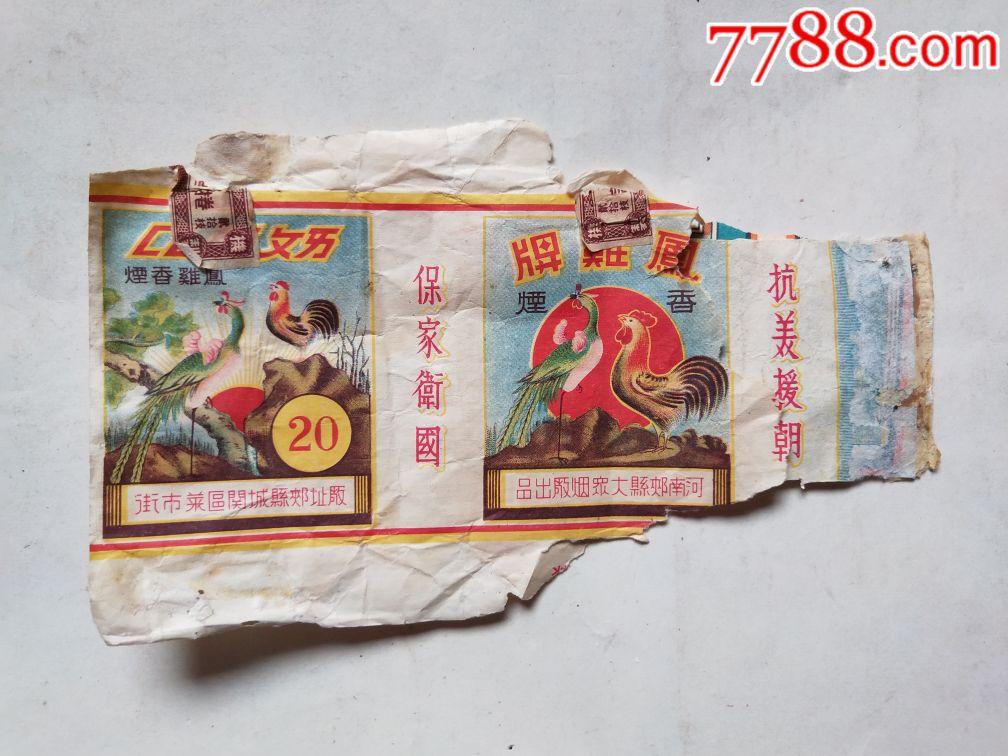 抗美一�P�u一����(au20401234)_