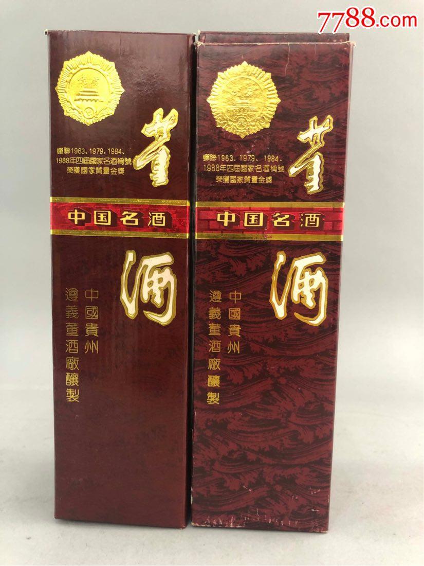 董酒(au20402660)_